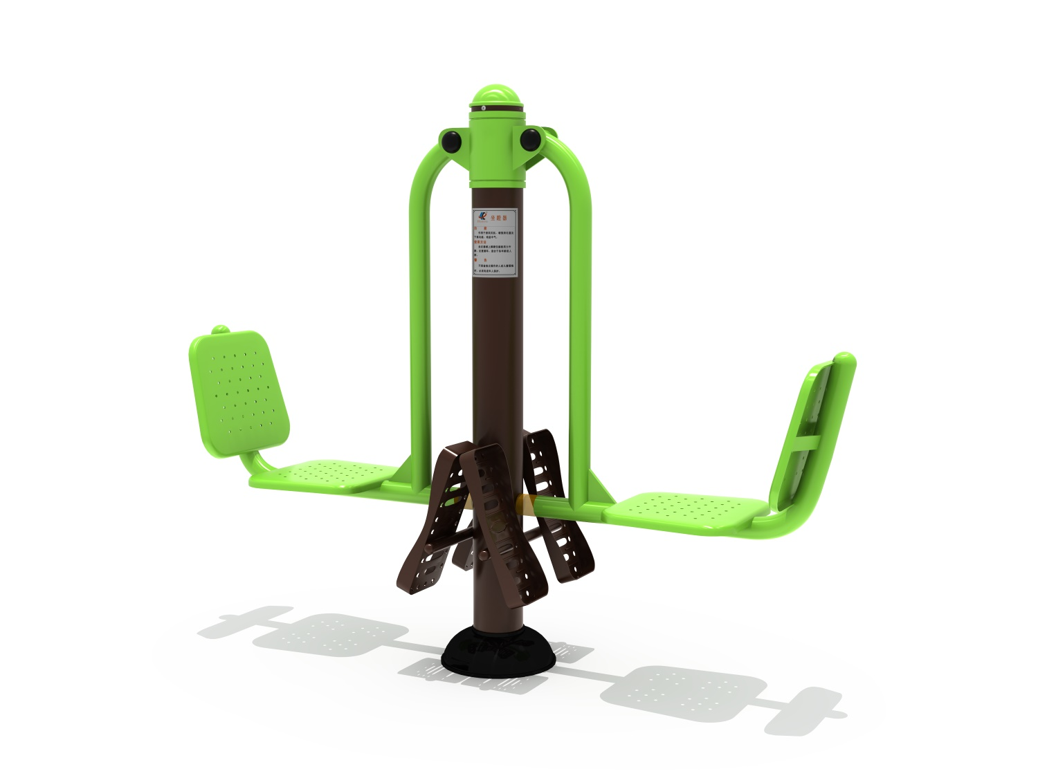 trademill fitness equipment